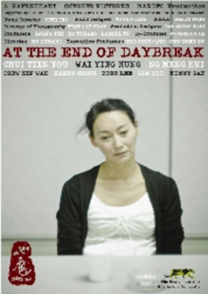 At the End of Daybreak poster