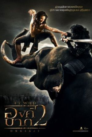 Ong Bak 2 - The Beginning poster