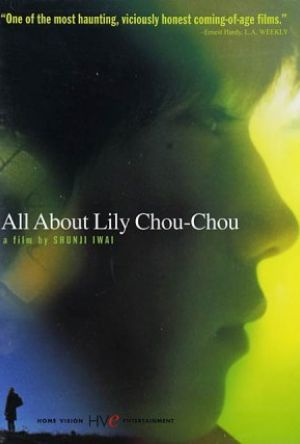 All About Lily Chou Chou poster