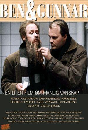 Ben & Gunnar - En liten film om manlig vänskap poster