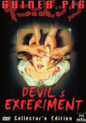 Guinea Pig: Devil's Experiment poster