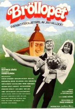 Bröllopet poster