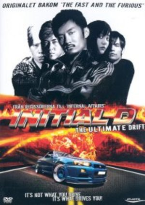 initial d 2005 full movie hd