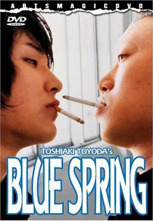 Blue Spring poster