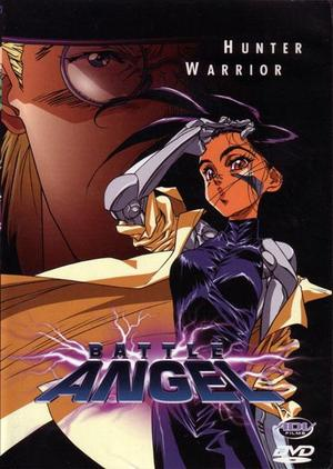 Battle Angel Alita poster