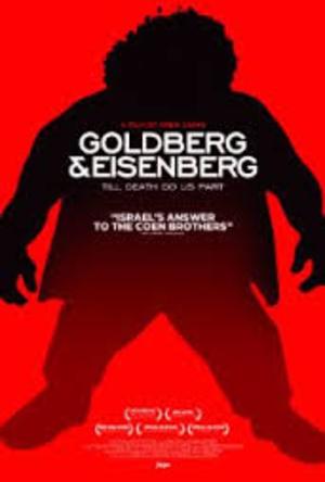 Goldberg & Eisenberg poster