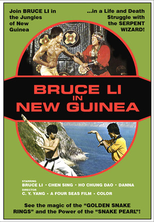 Bruce Li in New Guinea poster