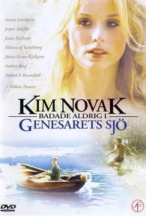 Kim Novak badade aldrig i Genesarets sjö poster