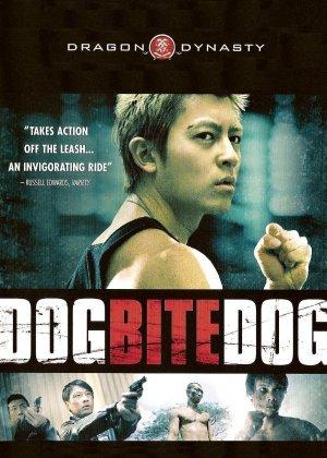 Dog Bite Dog poster