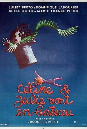Céline och Julie gör en båttur poster