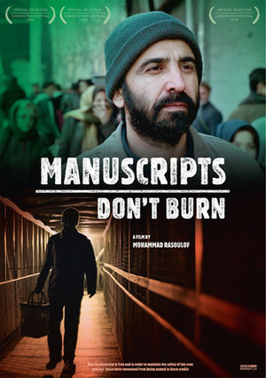 Manuscripts Don't Burn poster