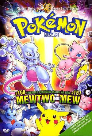 Pokémon - Filmen poster
