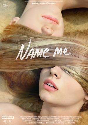 Name Me poster