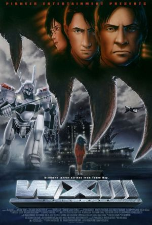 WXIII: Patlabor the Movie 3 poster