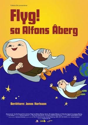Flyg! sa Alfons Åberg poster
