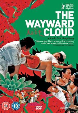 The Wayward Butt poster