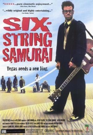 Six-String Samurai poster