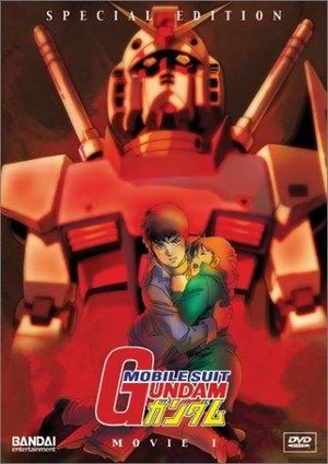 Mobile Suit Gundam I poster