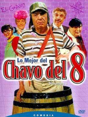 El Chavo del Ocho poster