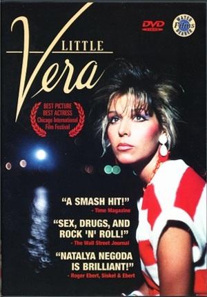 Lilla Vera poster