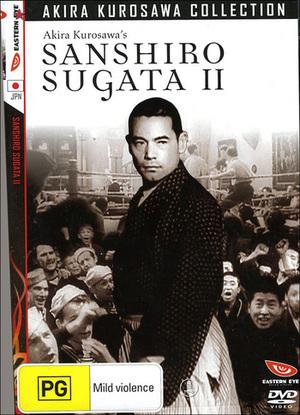 Judo Saga II poster