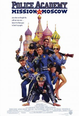 Polisskolan - Uppdrag i Moskva poster