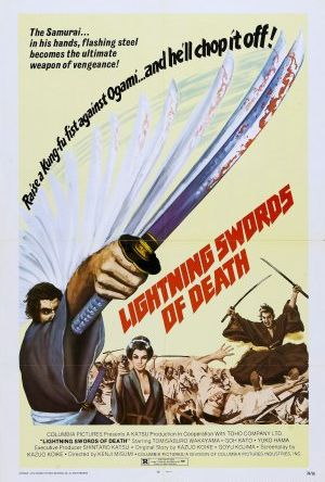 Lone Wolf and Cub: Baby Cart to Hades poster