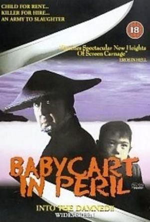 Lone Wolf and Cub: Baby Cart in Peril poster