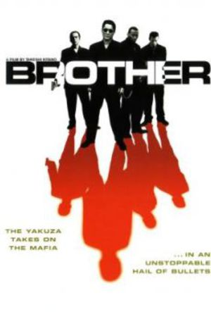 Brother poster