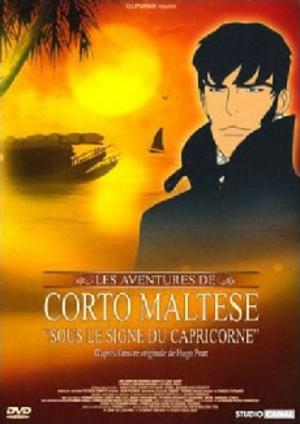Corto Maltese - Sous le signe du capricorne poster