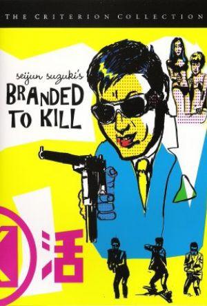 Märkt för mord poster