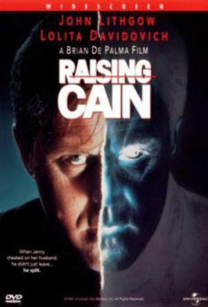 Cains många ansikten poster