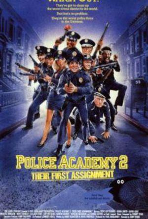 Polisskolan 2 - Första uppdraget poster