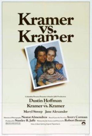 Kramer mot Kramer poster