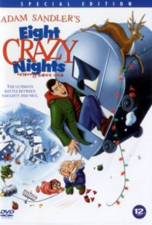 Adam Sandler's 8 Crazy Nights poster