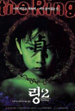 Ring 2 poster
