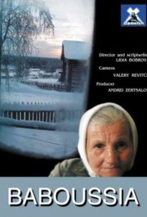 Babusjka - Lilla mormor poster
