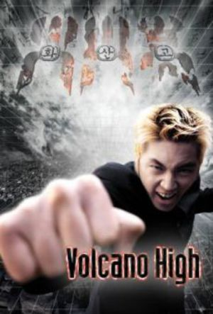 Volcano High poster