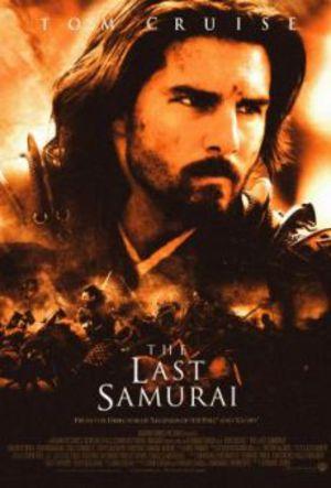 Den siste samurajen poster