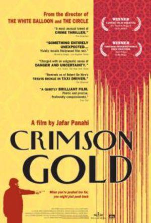 Rött guld poster
