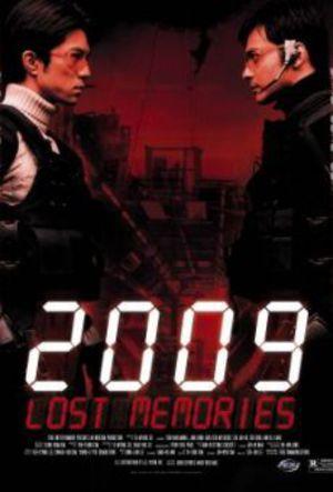 2009 Lost Memories poster