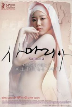 Samaritan Girl poster