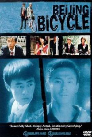 Beijing Bicycle poster