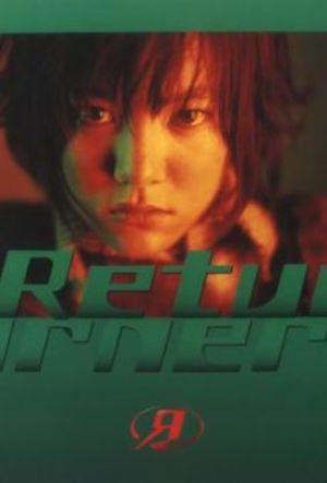 Returner poster