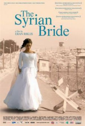 The Syrian Bride poster