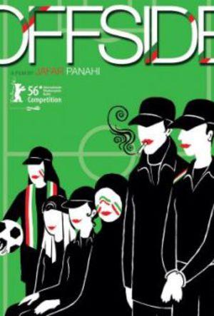 Kvinnor offside poster