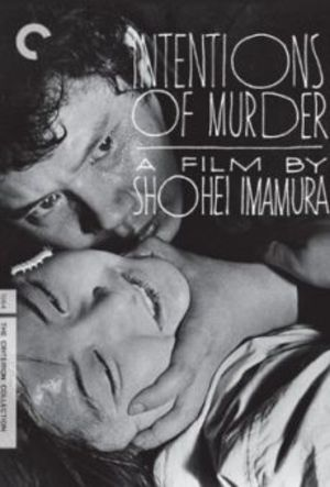 Intentions of Murder poster