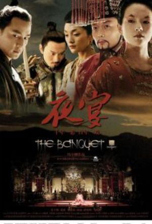 The Banquet poster