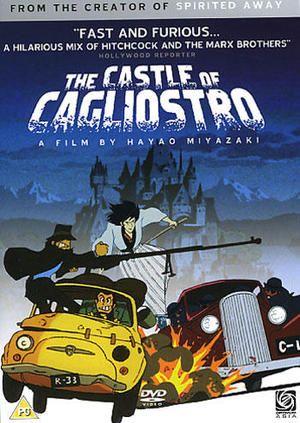 Lupin III: Castle of Cagliostro poster