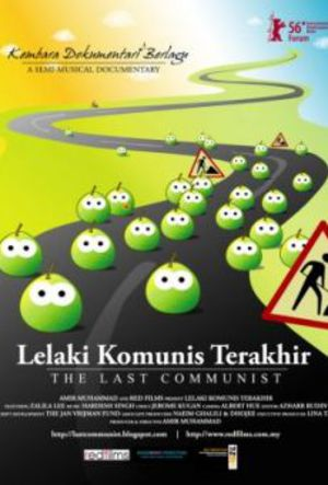 The Last Communist poster